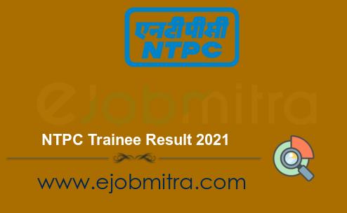 NTPC Trainee Result 2021