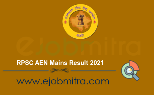 RPSC AEN Mains Result 2021