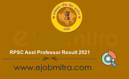 RPSC Asst Professor Result 2021