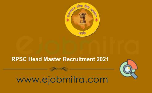 RPSC Head Master Recruitment 2021