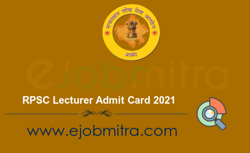 RPSC Lecturer Admit Card 2021
