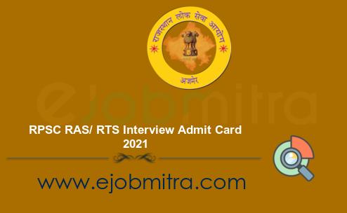 RPSC RAS RTS Interview Admit Card 2021