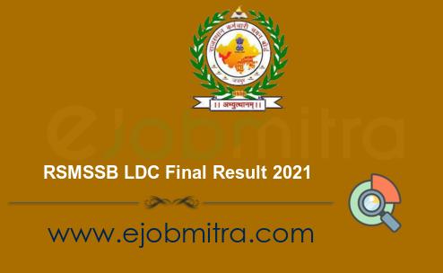 RSMSSB LDC Final Result 2021