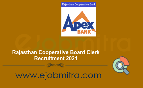 Rajasthan Cooperative Board Clerk Recruitment 2021