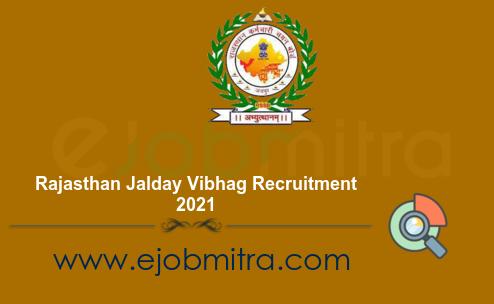 Rajasthan Jalday Vibhag Recruitment 2021