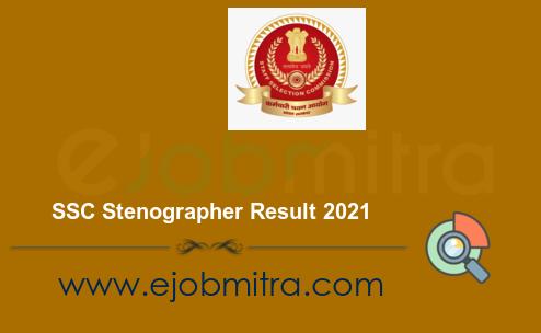 SSC Stenographer Result 2021
