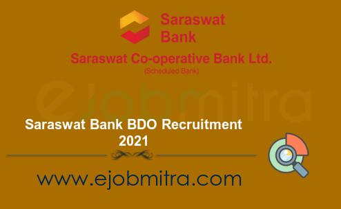 Saraswat Bank BDO Recruitment 2021