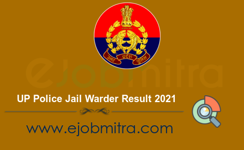 UP Police Jail Warder Result 2021