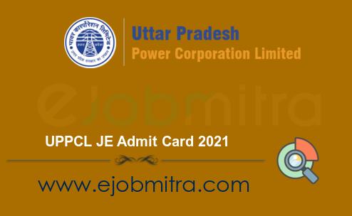 UPPCL JE Admit Card 2021