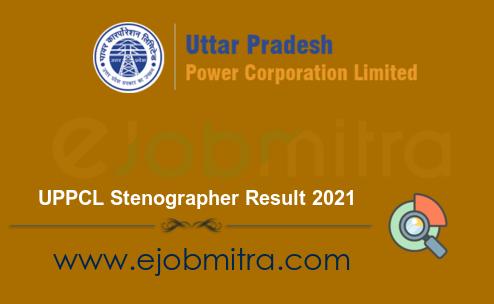 UPPCL Stenographer Result 2021
