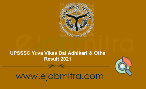 UPSSSC Yuva Vikas Dal Adhikari & Other Result