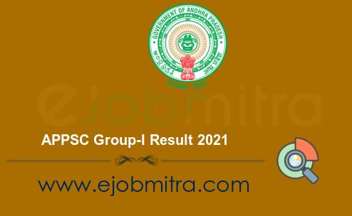 APPSC Group-I Result 2021