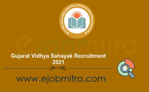 Gujarat Vidhya Sahayak Recruitment 2021