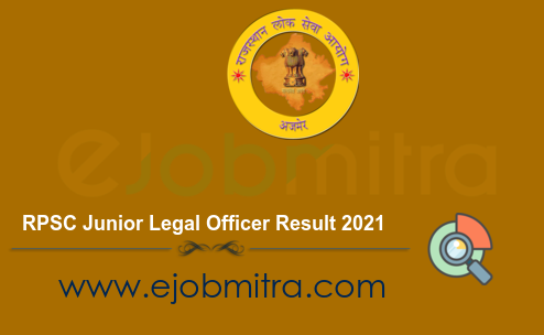 RPSC Junior Legal Officer Result 2021
