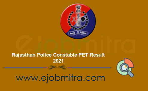 Rajasthan Police Constable PET Result 2021