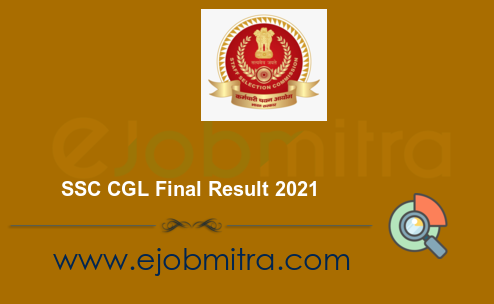 SSC CGL Final Result 2021