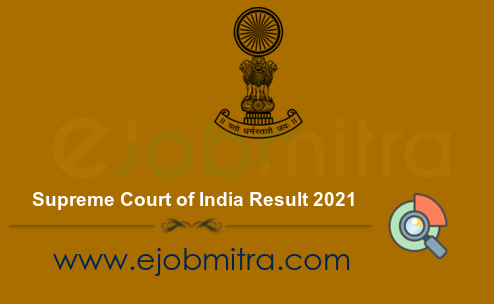 Supreme Court of India Result 2021