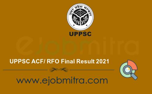 UPPSC ACF RFO Final Result 2021