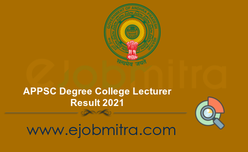 appsc Degree College lecture result 2021