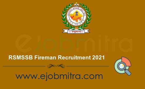 RSMSSB Fireman Recruitment 2021
